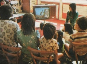 Some, er, kids watching a telly.