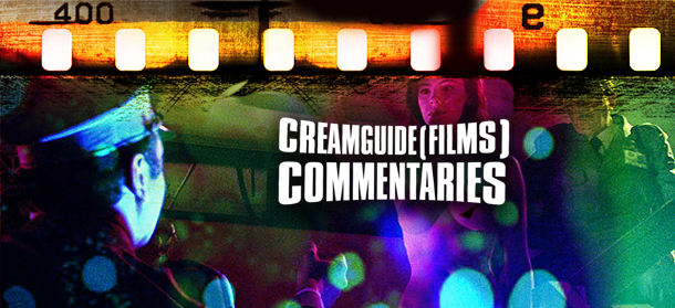 Creamguide(Films) Commentaries: Lifeforce